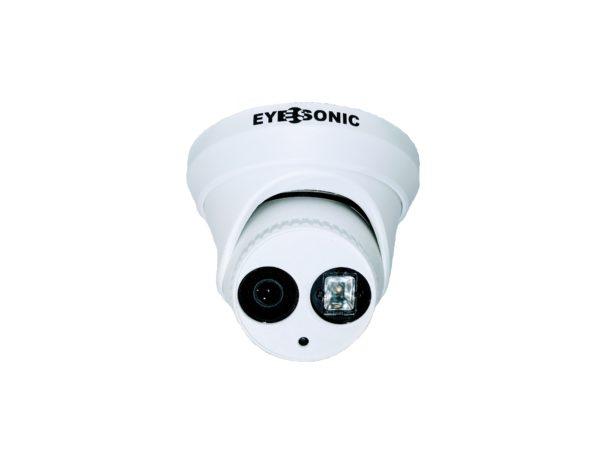 Three West Security Cameras Kelowna Home Alarms